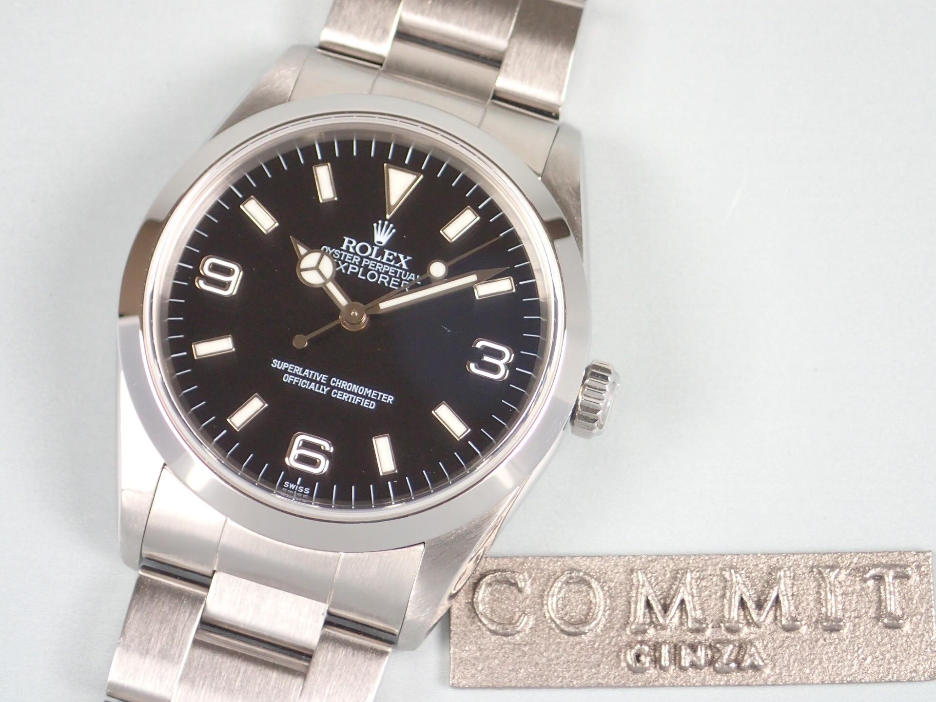promo code 18c93 2d987 ロレックス エクスプローラーⅠ A番   コミット銀座