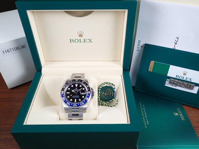new product 58c81 7734c ロレックス GMTマスターⅡ 青黒ベゼル ランダム | コミット銀座