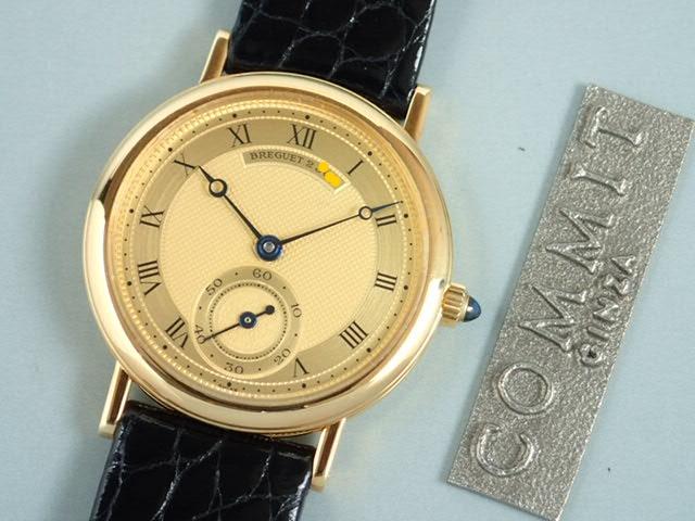 hot sale online babe5 08d42 ブレゲ時計の買取価格・中古価格相場、市場価値の高いモデルは ...