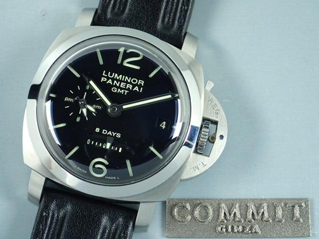 パネライ ルミノール 1950 8デイズ GMT