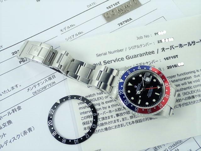 ロレックス GMTマスターⅡ スティックダイアル 赤青ベゼル Z番-6