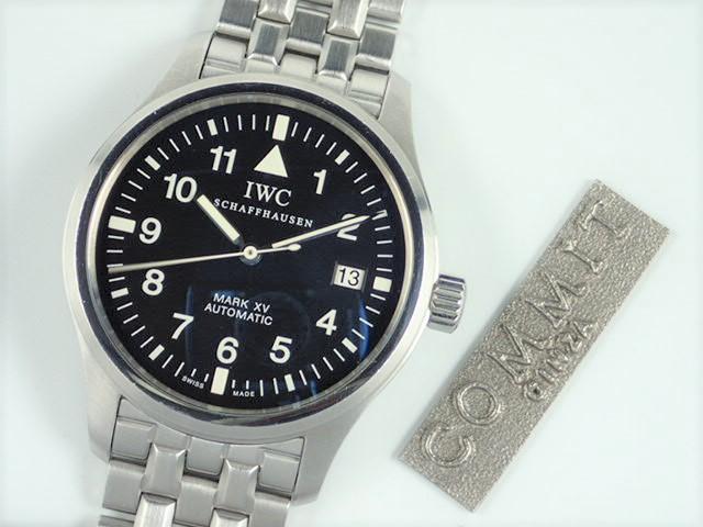 IWC パイロット・ウォッチ マークXV