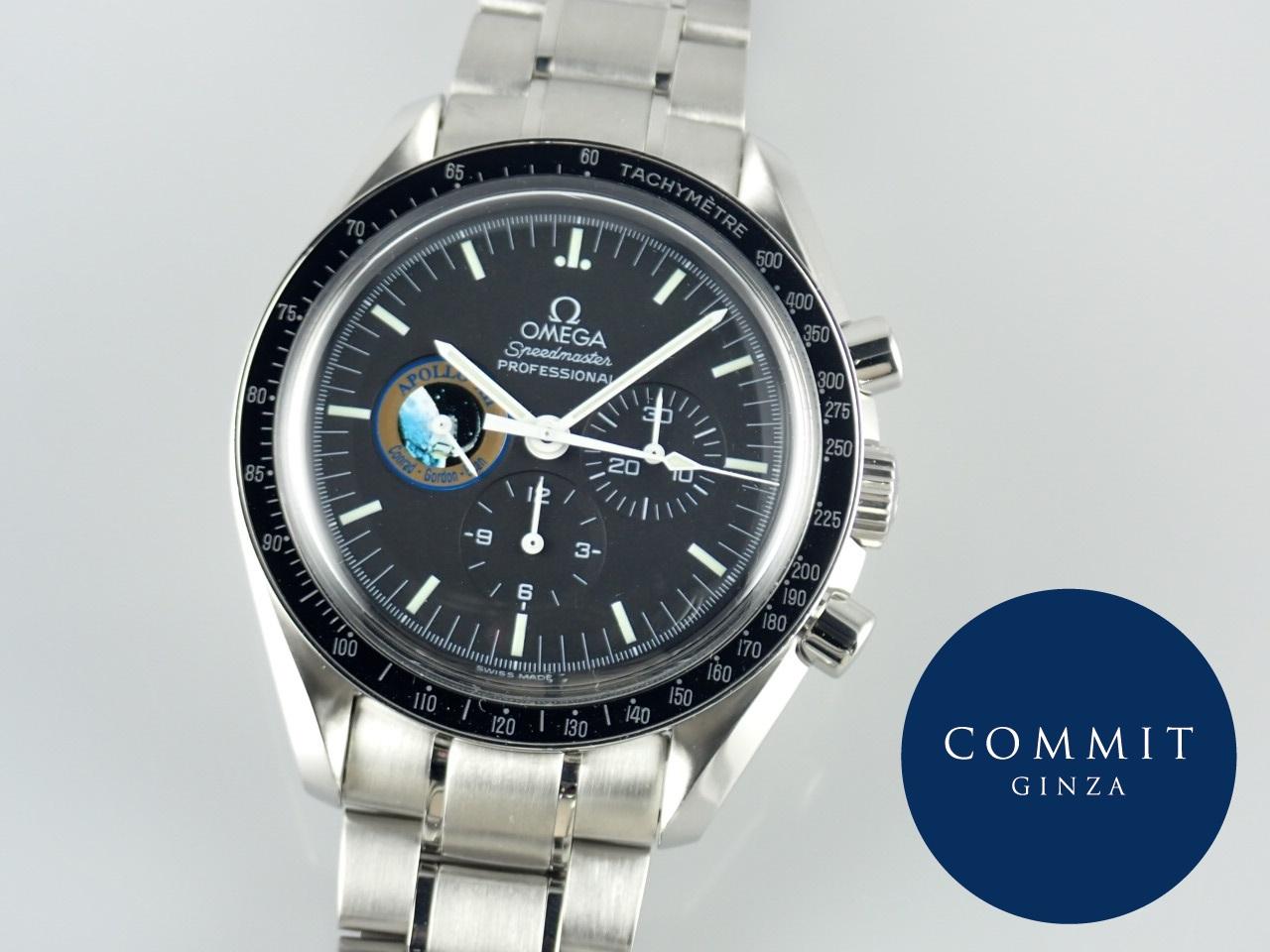 オメガ スピードマスター プロフェッショナル ミッションズ アポロ12号 ≪保証書・箱・その他≫