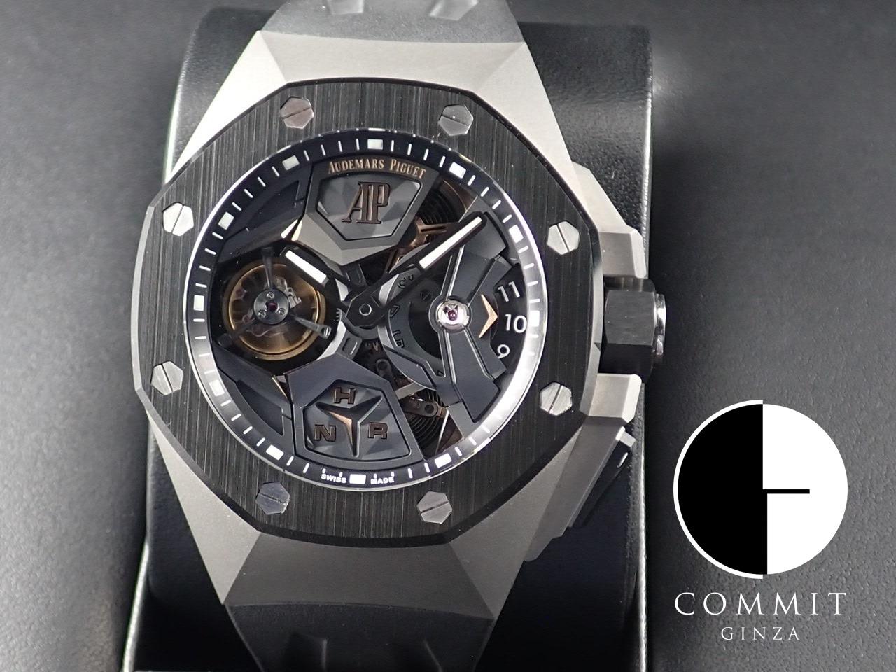 オーデマピゲ ロイヤルオーク コンセプト フライングトゥールビヨン GMT 【極美品】 ≪保証書・箱・その他≫
