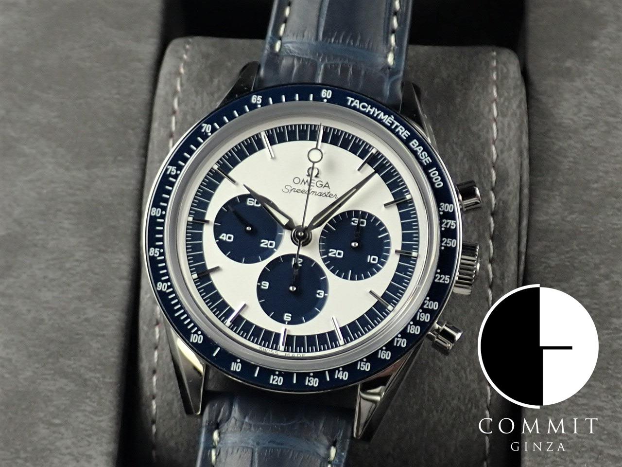 オメガ スピードマスター CK2998 【極美品】 ≪保証書・箱・その他≫